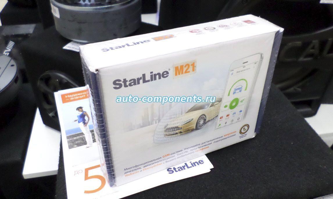 Старлайн м21 установка