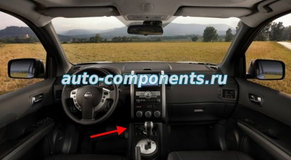 Nissan X-Trail  замена салонного фильтра