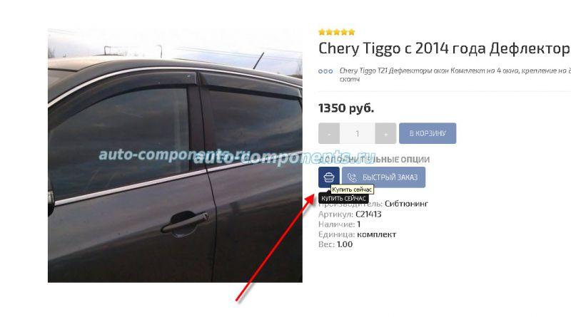 Купить сейчас auto-components.ru