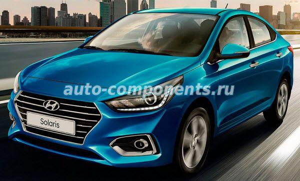 Установка сигнализации Hyundai Solaris