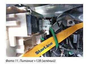 Точки подключения на Nissan X-Trail T32