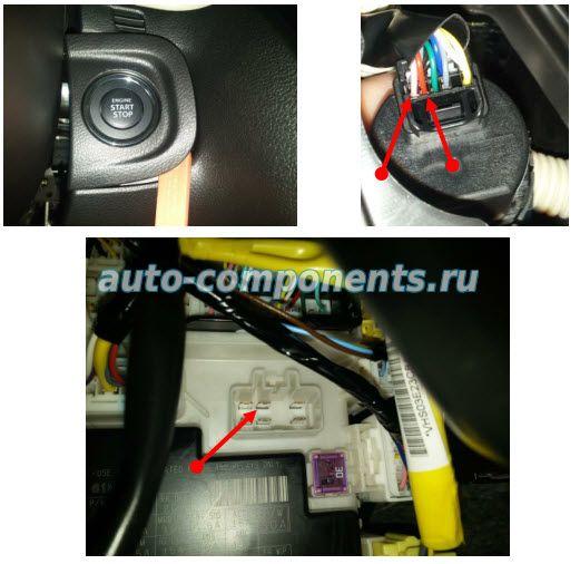 Подключение цепей для автозапуска Suzuki Vitara с кнопкой START/STOP