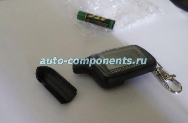 http://www.auto-components.ru/foto/5/01-06-2016_14-38-41.jpg